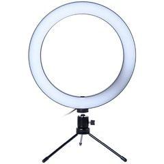 Lampa circulara de masa Ring Fill Light cu 3 tipuri iluminare si reglare intensitate